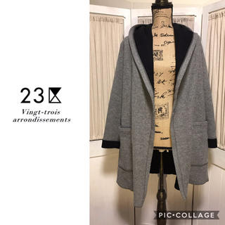 ニジュウサンク(23区)の23区 コーディガン グレー  サイズ38 美品♡(ガウンコート)