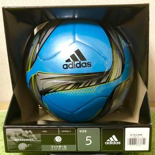 アディダス(adidas)のアディダス サッカーボール5号(ボール)