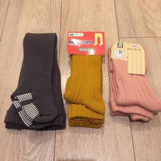 シマムラ(しまむら)の✩新品✩85㎝ リブ編みタイツ しまむら(靴下/タイツ)