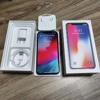 アイフォーン(iPhone)のiPhone X 64GB simフリー(スマートフォン本体)