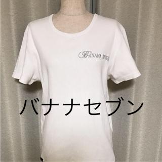 バナナセブン(877*7(BANANA SEVEN))のバナナセブン  Tシャツ ②(Tシャツ/カットソー(半袖/袖なし))