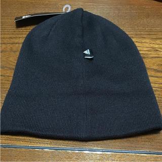 アディダス(adidas)のアディダス ニット帽 ニットキャップ リバーシブル 54-57cm(ニット帽/ビーニー)