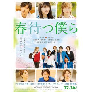 AyakA様専用(日本映画)