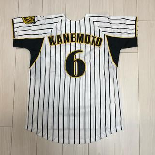 ハンシンタイガース(阪神タイガース)の阪神タイガース 6 金本 ユニフォーム ホーム M ホワイト 大人用 メンズ(応援グッズ)