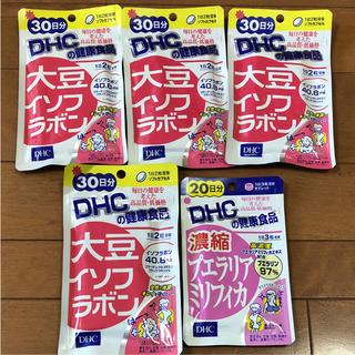 ディーエイチシー(DHC)のMIKI様専用 DHC大豆イソフラボン30日分×4(その他)