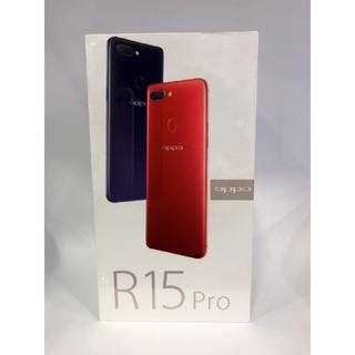 (国内版)Oppo R15 Pro パープル 新品未開封(スマートフォン本体)