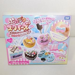タカラトミー(Takara Tomy)の新品・未使用・未開封 ぷにデコ スクイーズ スウィートホイップ(その他)