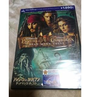 ディズニー(Disney)のパイレーツオブカリビアン DEAD MAN'S CHEST DVD(外国映画)