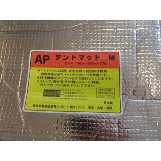 AP テントマット キャラバン 冬用(登山用品)