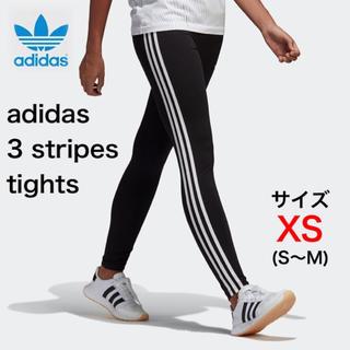 アディダス(adidas)のアディダス レギンス(ルームウェア)