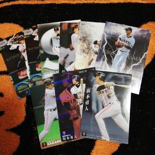 ヨミウリジャイアンツ(読売ジャイアンツ)の坂本勇人 カード 9枚セット(野球/サッカーゲーム)
