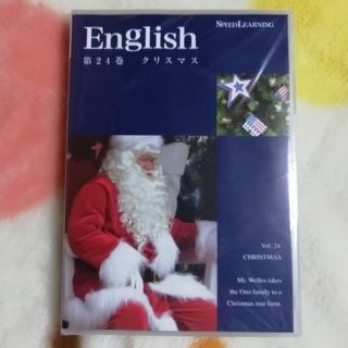 エスプリ(Esprit)のスピードラーニング English(CDブック)