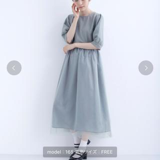 メルロー(merlot)のmerlot plusメルロー チュールレイヤードバックワンピース★タイムセール(ミディアムドレス)