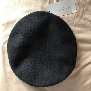 ザラ(ZARA)のZARA ベレー帽 刺繍入り(ハンチング/ベレー帽)