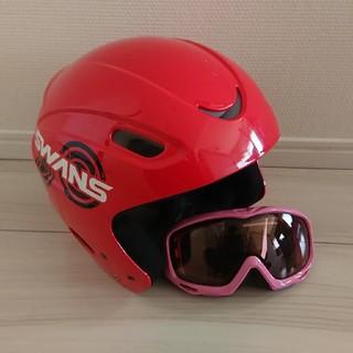 キッズスノボ、スキーヘルメット、ゴーグル