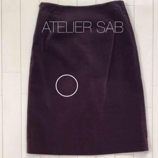 アトリエサブ(ATELIER SAB)のATELIER SAB コーデュロイスカート (ひざ丈スカート)
