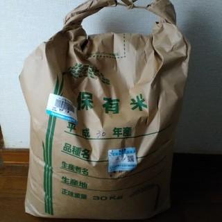 新米◎平成30年度産◎福島県産コシヒカリ21.5キロ