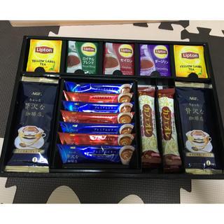 エイージーエフ(AGF)の【新品】AGF&リプトン 珈琲紅茶セット 34パック(コーヒー)