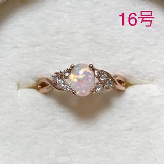 リング 指輪 CZ ダイヤ ホワイトオパール ピンクゴールド 16号(リング(指輪))