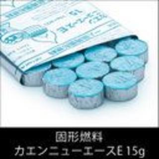 固形燃料 15g×20 1パック(ストーブ/コンロ)