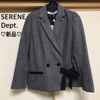 セレーヌデプト(SERENE Dept.)のS 新品 セレーヌデプト ジャケット(テーラードジャケット)