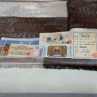 大島紬(その他)