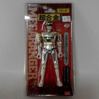 バンダイ(BANDAI)の超合金 GD-09 メガシルバーレンジャー(キャラクターグッズ)