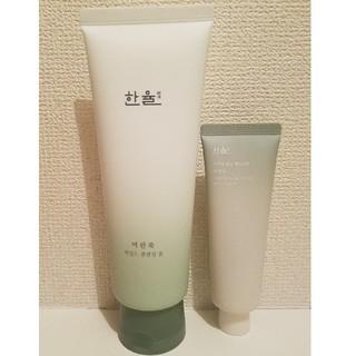 アモーレパシフィック(AMOREPACIFIC)の韓律ハンユル 洗顔フォーム&ハンドクリーム(洗顔料)