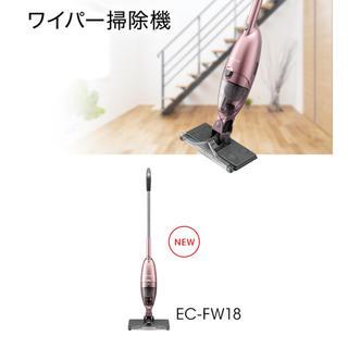 シャープ(SHARP)の《SHARP》EC-FW18-P コードレスワイパー (掃除機)