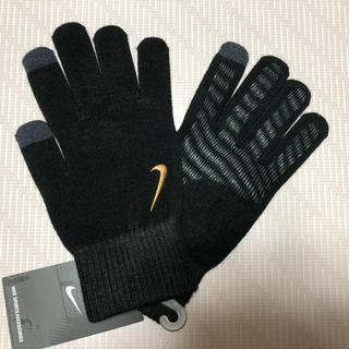 ナイキ(NIKE)の1点のみ再入荷  今後も値下げなし お買い得   ナイキ  メンズ手袋(手袋)