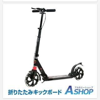 折り畳み式 キックボード(三輪車/乗り物)