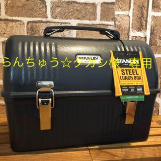 スタンレー(Stanley)の☆大特価セール☆スタンレー クラシック ランチボックス 9.4L(食器)