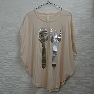 アイアムアイ(I am I)のIamI いただきますTシャツ  アイアムアイインファクト(Tシャツ(半袖/袖なし))