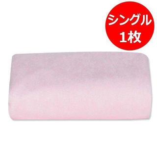 防水おねしょシーツ 100×200cm(シーツ/カバー)