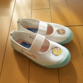 ディズニー(Disney)のチャコット★様専用 ❋ アナ雪 上靴 size 16cm(スクールシューズ/上履き)