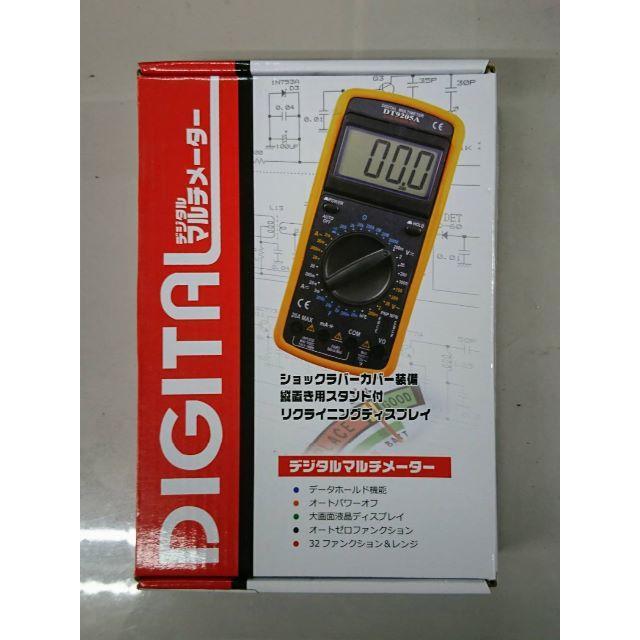 デジタルマルチメーター DT9205A その他のその他(その他)の商品写真