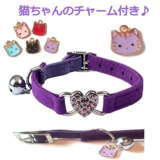 猫首輪 猫ちゃん顔チャーム付きオリジナル首輪 ♪紫色♪ 新品未使用品(001)(猫)