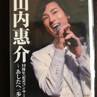 山内 惠介 DVD(演歌)