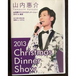 山内 惠介 DVD    まな様専用(演歌)