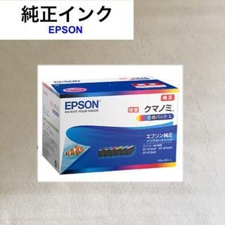 エプソン(EPSON)のSta-SD♪純正インク♪EPSON KUI-6CL-L 増量 6色 クマノミ (その他 )