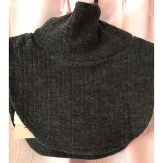 タートルネック つけ襟 チャコールグレー(つけ襟)