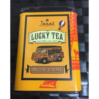 カルディ(KALDI)のジャンナッツ プロヴァンスキャラメルティー(茶)