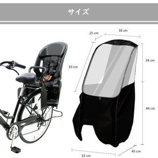 自転車レインカバー 子供乗せ自転車 チャイルドシートレインカバー 後ろ 子供乗せ(その他)