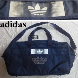 アディダス(adidas)のビンテージadidasトレフォイル スクールバッグ紺ネイビー三つ葉ロゴ(ボストンバッグ)