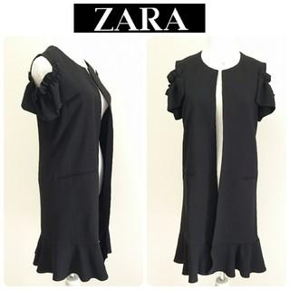 ザラ(ZARA)の未使用 ZARA フリル ベスト(ベスト/ジレ)