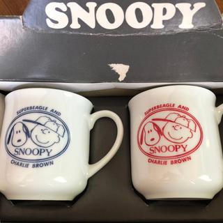 スヌーピー(SNOOPY)のスヌーピー ペアカップ(グラス/カップ)