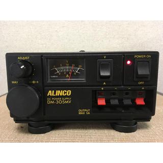 アルインコ 無線機器用安定化電源器(DM-305MV)(アマチュア無線)