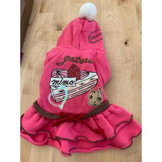 ミモ(mimo.)の犬服 冬服 ペットパラダイス mimo(犬)