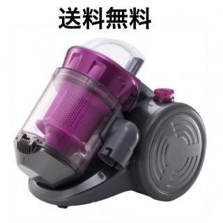 激安☆ 大人気商品 コンパクト サイクロンクリーナー パープル 紫 おしゃれ(掃除機)