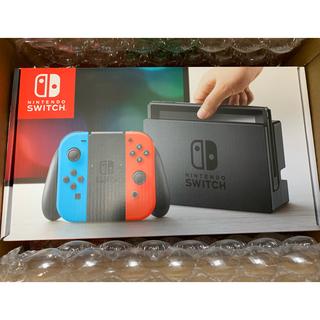 ニンテンドースイッチ(Nintendo Switch)の【未開封新品】Nintendo Switch ネオン:ニンテンドー スイッチ(家庭用ゲーム機本体)